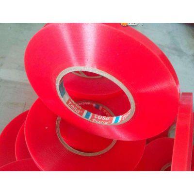 深圳力和粘胶 3m 红膜透明 vhb 强力 汽车专用胶 1.0白色挂钩胶