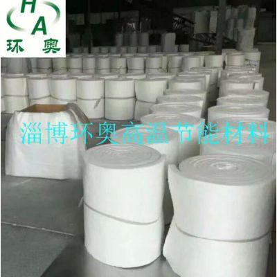 淄博环奥供电阻炉专用保温材料