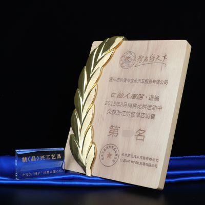 温州连锁皮鞋店牌匾 汽车服务公司销售比拼奖牌 榉木实木雕刻