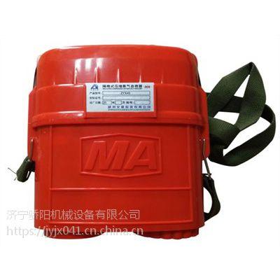 ZYX30压缩氧自救器生产商