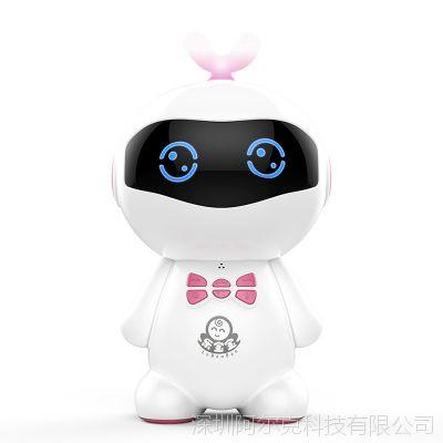 智能机器人 厂家直销 私模儿童智能机器人 对话陪伴学习英语故事早教机玩具
