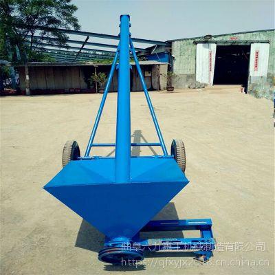 可移动支架式倾斜提料机 水泥粉沙子螺旋输送机