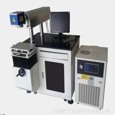 厂家直销紫外激光打标JH-UV系列北京天津济南太原河北