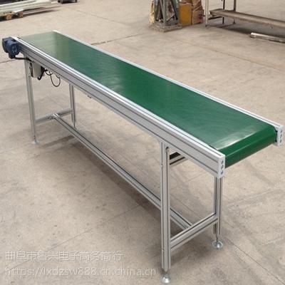 PVC流水线皮带机 防滑式 自动流水线 兴运机械