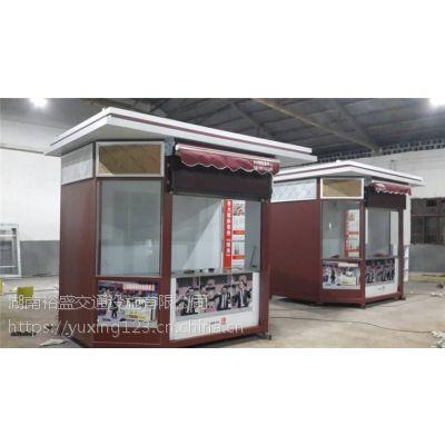 南宁售货亭生产商,小吃售货亭摆在什么位置生意才会好