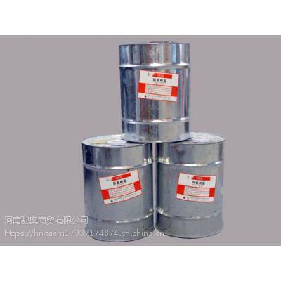 陕西西安 环氧树脂 防腐涂料 地坪漆 胶粘剂 大量批发 厂家直销