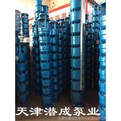 QJ大功率深井潜水泵 矿用泵 高扬程大流量 大功率高压水泵