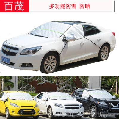 直销 车用遮阳挡 1.5x2.45M通用型前窗铝膜加棉遮雪挡 汽车雪挡