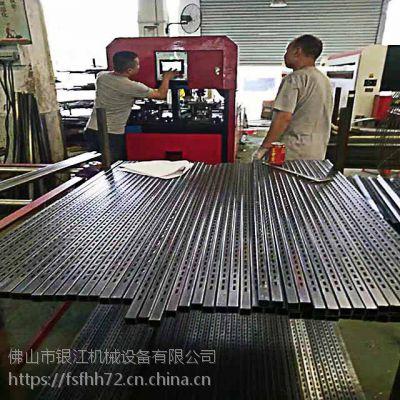 广东佛山银江机械铝梯全自动冲孔机特点推荐