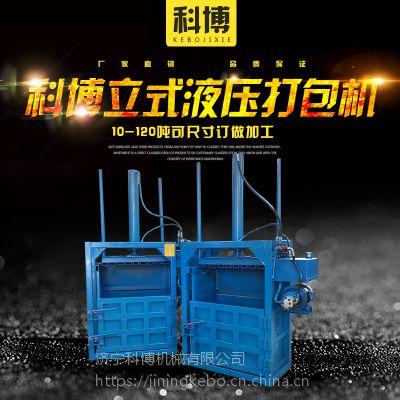 科博浙江易拉罐压扁机 大同塑料瓶打包机