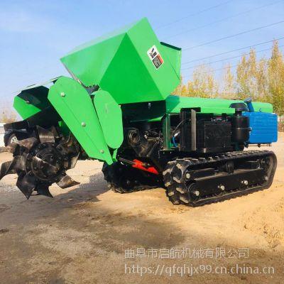 农用果园新型施肥回填开沟机 电启动方便操作施肥机 启航回填机