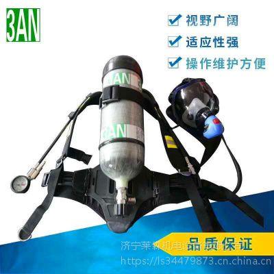 RHZKF9.0/30正压式空气呼吸器生产厂家