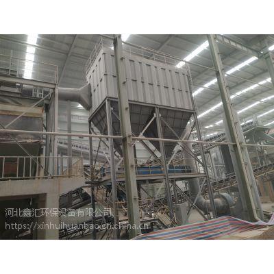 河北石料厂脉冲布袋除尘器96-8