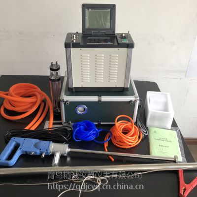 专业型自动烟尘烟气测试仪 第三方JH-60E型烟尘烟气测试仪 青岛精诚