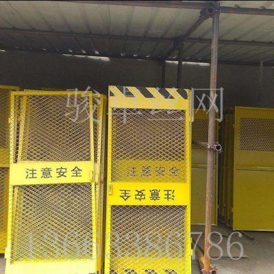 建筑施工防护门 绿色喷塑井口围栏网 厂家直销临边围挡