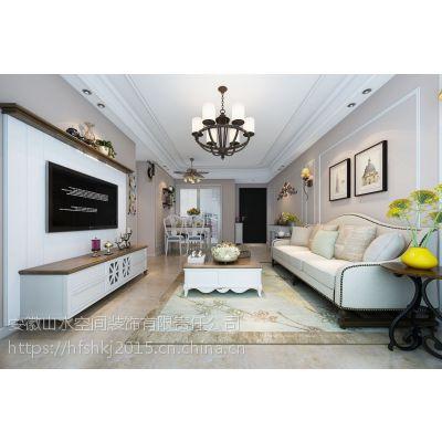 合肥万达华府96平三室两厅简美装修设计,山水装饰设计师设计作品