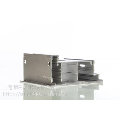 仪器仪表铝合金壳体加工