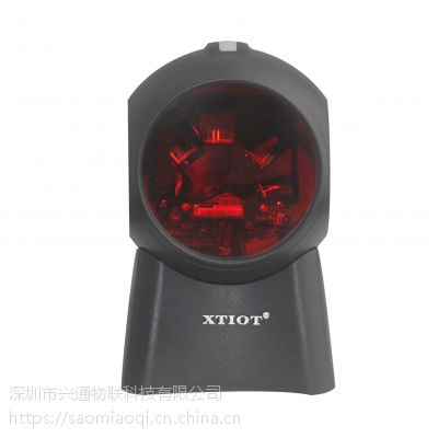 XTIOT深圳兴通物联XT-7110激光扫描平台超市收银扫码枪