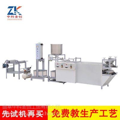 大型豆腐皮机多少钱一台,中科圣创豆腐皮机操作简单