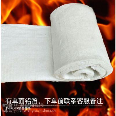 管道保温专用耐高温硅酸铝陶瓷纤维针织毡,硅酸铝陶戈纤维纸,硅酸铝纤维绳厂家直销