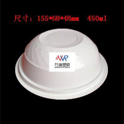 新款155口径钻石加强高温杀菌扣肉碗 300克容量pp方便菜碗
