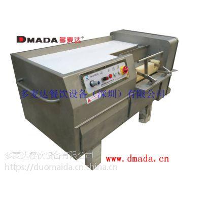 深圳市多麦达餐饮设备切肉丁机
