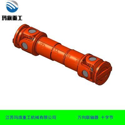 抚州联轴器|万向联轴器|SWC180BH焊接万向传动轴