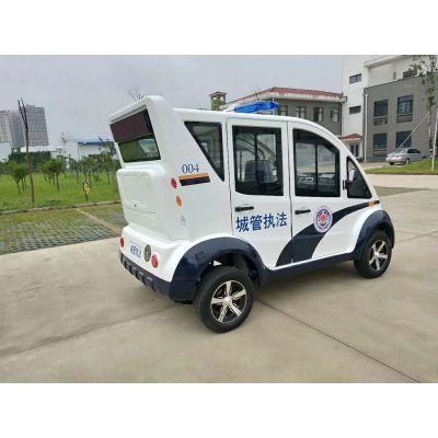 全新铁壳电动巡逻车 物业小区校园巡逻车