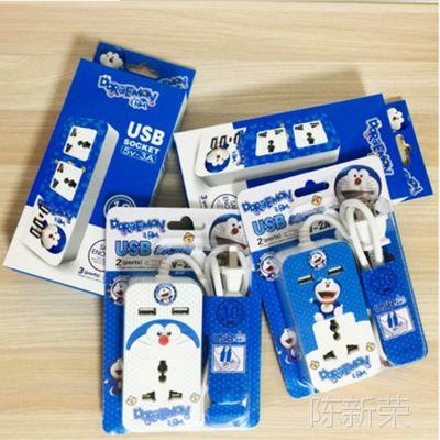 叮当哆啦A梦多功能带USB排插可爱迷你电源插座接线板