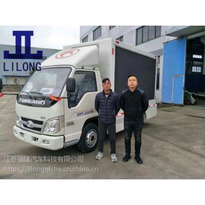 升降户外广告车 视频宣传车 电动广告车在广西省桂林市临桂县报价