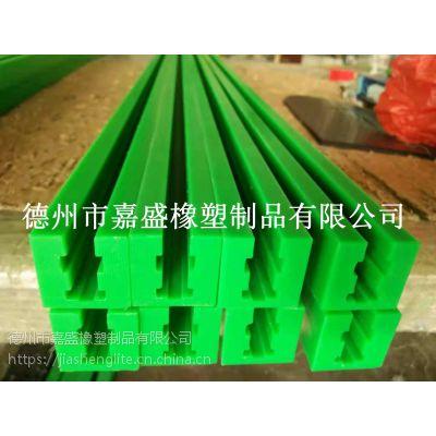 HIWIN/上银全自动开箱机护条 挤出聚乙烯耐磨条 绿色PE导条加工