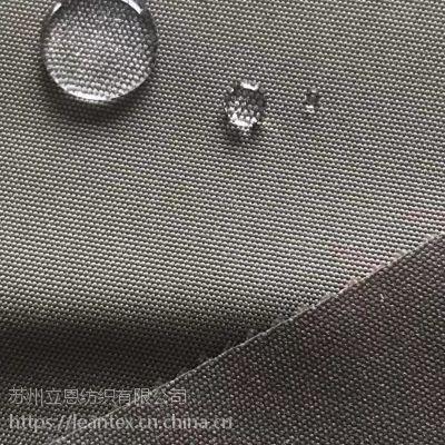 涤纶600D牛津布88T防水PU涂层箱包面料