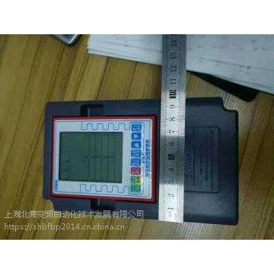 厂家直销供应三相220v系列迷你变频器