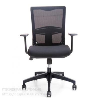 朗哥家具:办公职员椅的保养日常