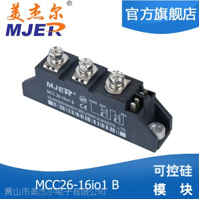 美杰尔 MCC26-16io1 B MCC26 可控硅模块 IXYS外形 功率模块