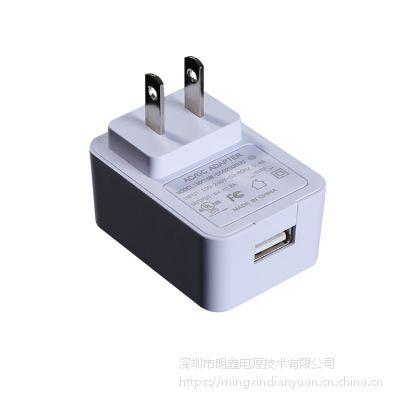 5V1A电源适配器过CQC 3C认证 小家电标准 双Y