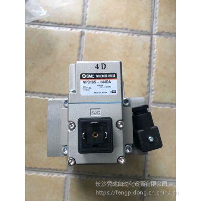 日本SMC电磁阀VP3185-144DA,原装正品,货期3周