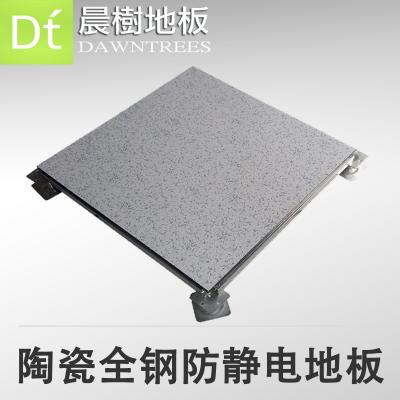 防静电地板_4.0网络地板_高架净化室_聊城插座网络地板