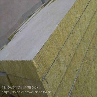 肥城市低密度防水岩棉复合板厂家直销产品