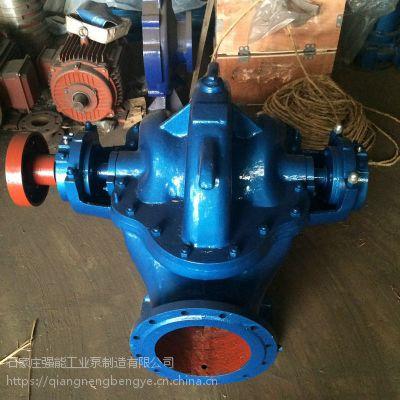 厂家供应SH型单级双吸中开式离心泵农田灌溉大流量双吸泵卧式大流量矿用泵强能