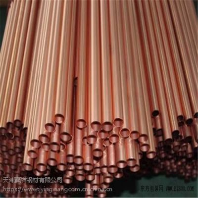 厂家直销 供应 铜管 铜板 铜排 铜棒
