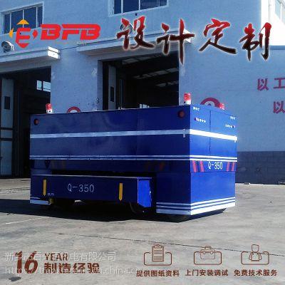 供应钢铁调配电动平板车 KPX-150T轨道转运车 定制锂电池