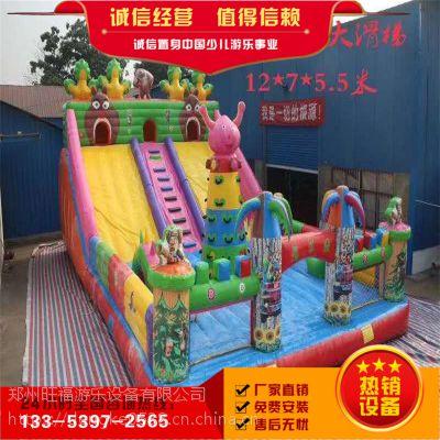 幼儿园专用小型充气跳跳床儿童游乐园娱乐设备厂家定做充气城堡滑滑梯