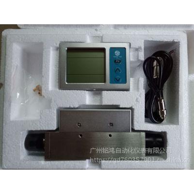 MF5600微型质量流量计、广州气体质量流量计厂家