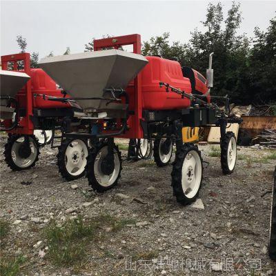 自走式喷雾器 轮距可调式喷药机 农用喷药机 四轮驱动打药机