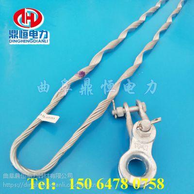 单层预绞丝光缆耐张线夹100米档距用耐张金具