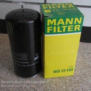 WD13145/3 WD724/6 WDK999 MAN曼牌滤芯滤清器