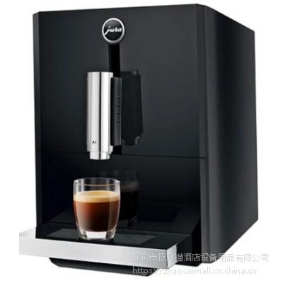 瑞士JURA A1 全自动咖啡机