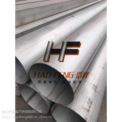 广东省316L材质工业管 316L不锈钢工业面大焊管