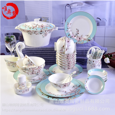 唯奥多批发中式礼品陶瓷碗盘碟餐具套装 家用骨瓷餐具套装定制批发